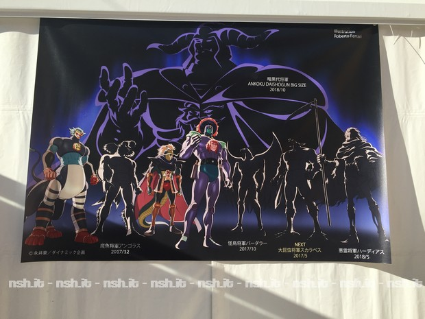 12-anime-export-nsh-it001